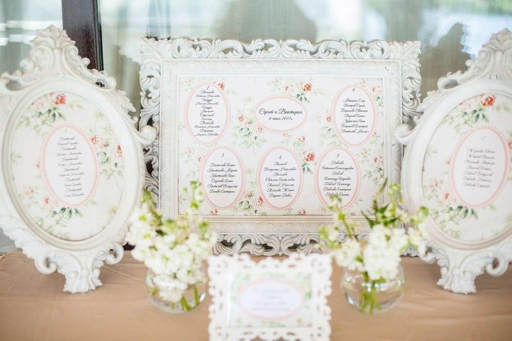 Фото 15887050 - Свадебное агентство Marry Bride