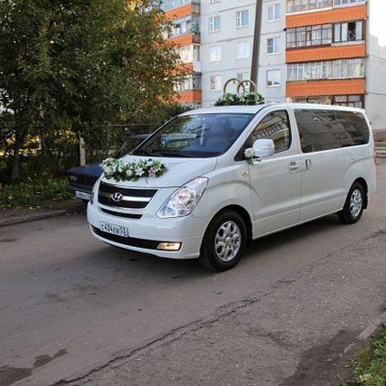 Аренда Hyundai Starex