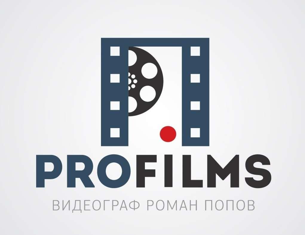 Видеооператор Попов Роман видеостудия Profilms Тюмень - фото 3578209 Видеограф Попов Роман Profilms
