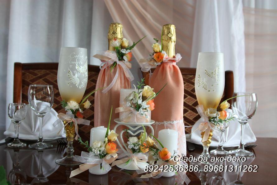 Аксессуары для свадьбы в персиковом цвете - фото 3648895 Акс-декор - оформление