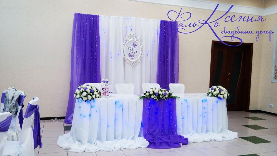 Фото 3602103 в коллекции Портфолио - Свадебный декор Ксении Фалько