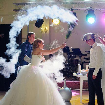 "Свадебная программа ""Азот да любовь"""