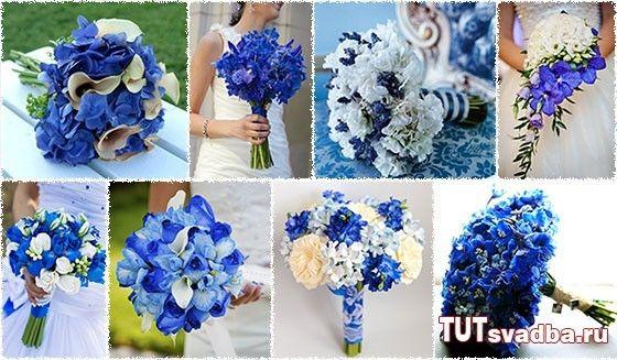 Какие только цветы б использовать для таких букетов??