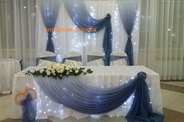 Украсить банкетный зал к свадьбе своими руками