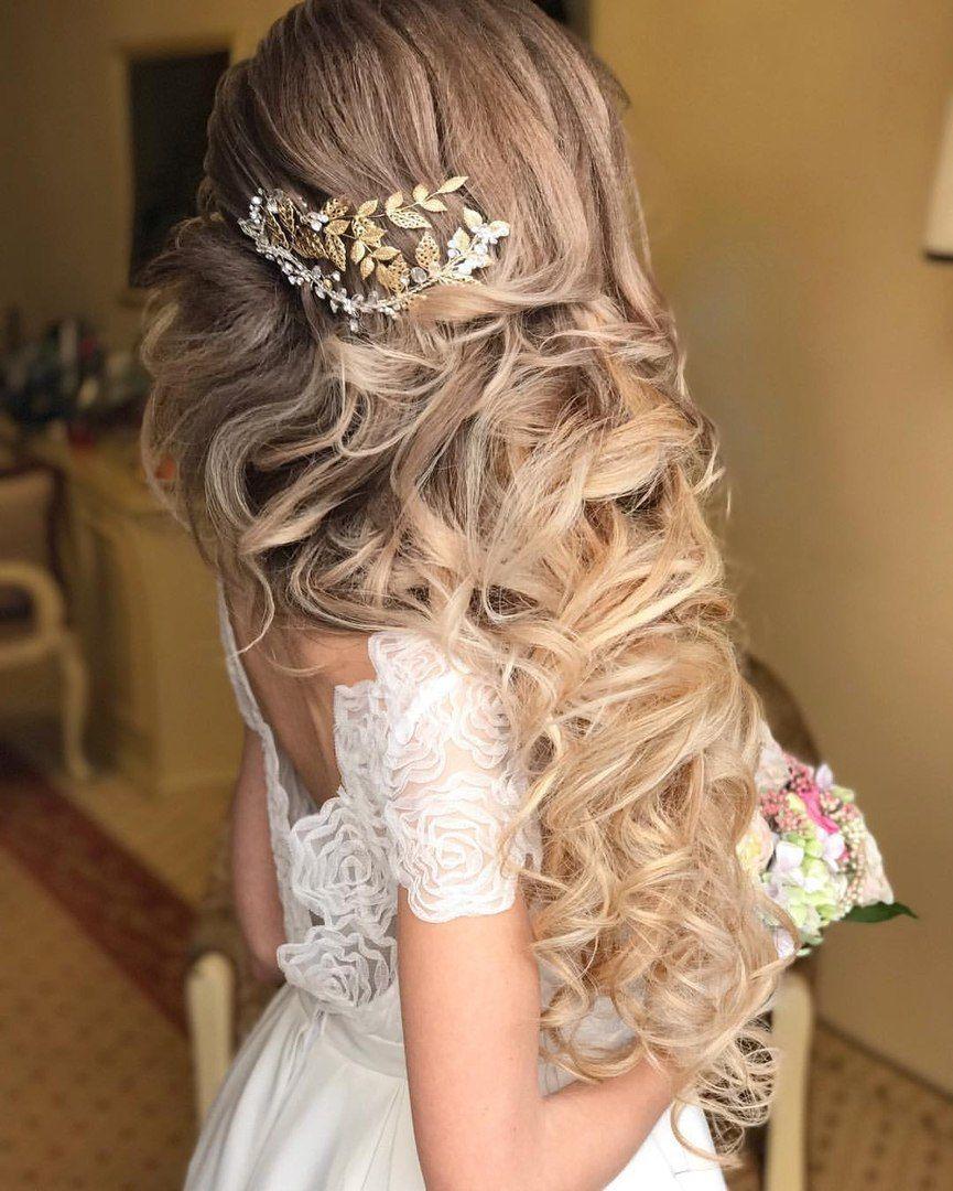 """Фото 12999448 в коллекции Портфолио - Студия стилистов Анны Комаровой """"Websalon wedding"""""""