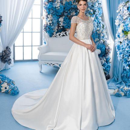 """Свадебное платье """"Landina"""""""