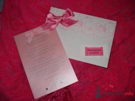 Фото 29664 в коллекции подготовка к свадьбе - Настюха