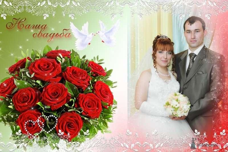 Фото 45047 в коллекции Свадебные коллажики - Маришка11981