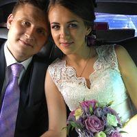 Миша и Женя поженились 7 августа 2014