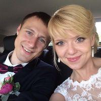 Маша и Никита поженились 13 июня 2014
