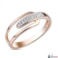 кольцо №2