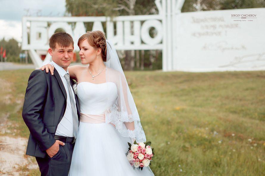Фото 11002492 в коллекции Свадебное портфолио. - Фотограф Сергей Чичеров