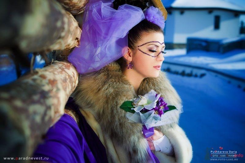 Невеста-сноубордистка на привале - фото 68632 Визажист-стилист свадебного образа Лариса Костина