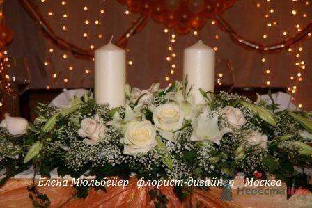 Композиция на президиум со свечами