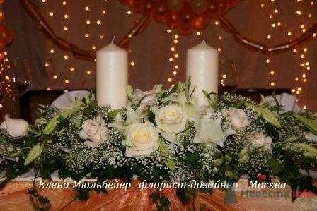 Композиция на президиум со свечами - фото 28878 Цветочная мастерская Флорины