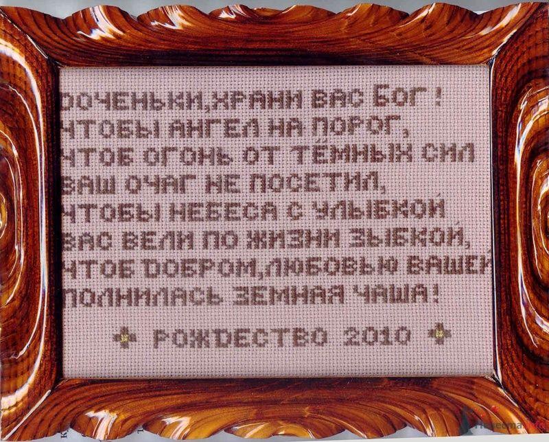 """Фото 66084 в коллекции разное) (для """"пообщаться на форуме"""") - Невеста01"""