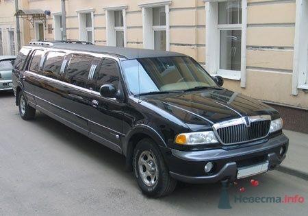 Lincoln Navigator, 17 мест