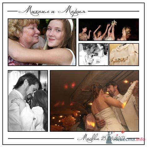Фото 21601 в коллекции свадебные - Олег и Юлия Романив - свадебная фотосъемка