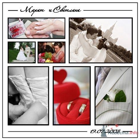 Фото 21603 в коллекции свадебные - Олег и Юлия Романив - свадебная фотосъемка