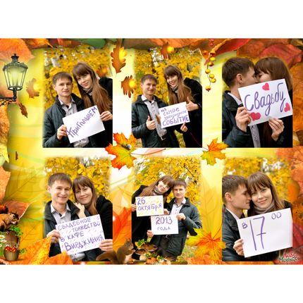 Пригласительные на свадьбу с фото, цена за 10 шт