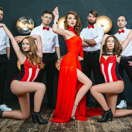 Кавер-группа и шоу-балет