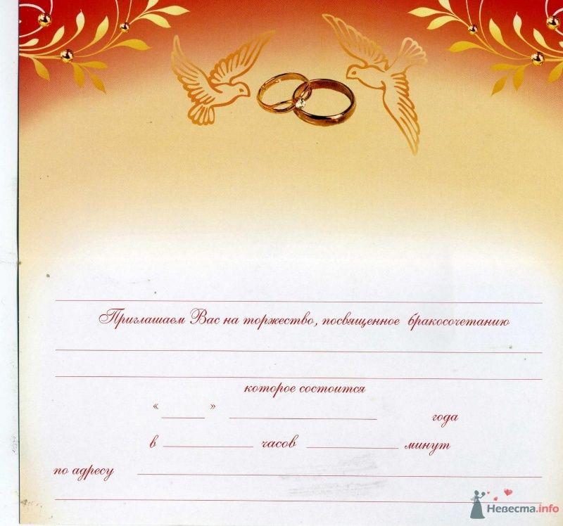 Фото 25200 в коллекции приглашения - Татьяна147