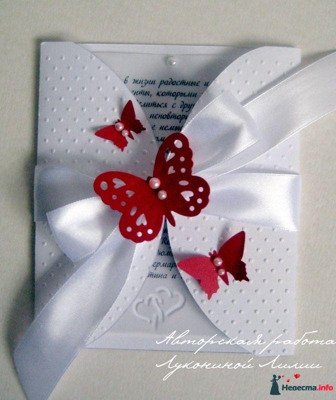 """Пригласительные """"Красные бабочки"""": фото 305178 - Невеста01"""