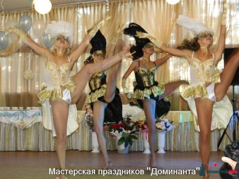 Шоу-балет - фото 311741 Тамада Марьяна Плетнева