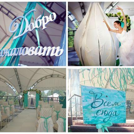 Появление Невесты из цветка+балерина