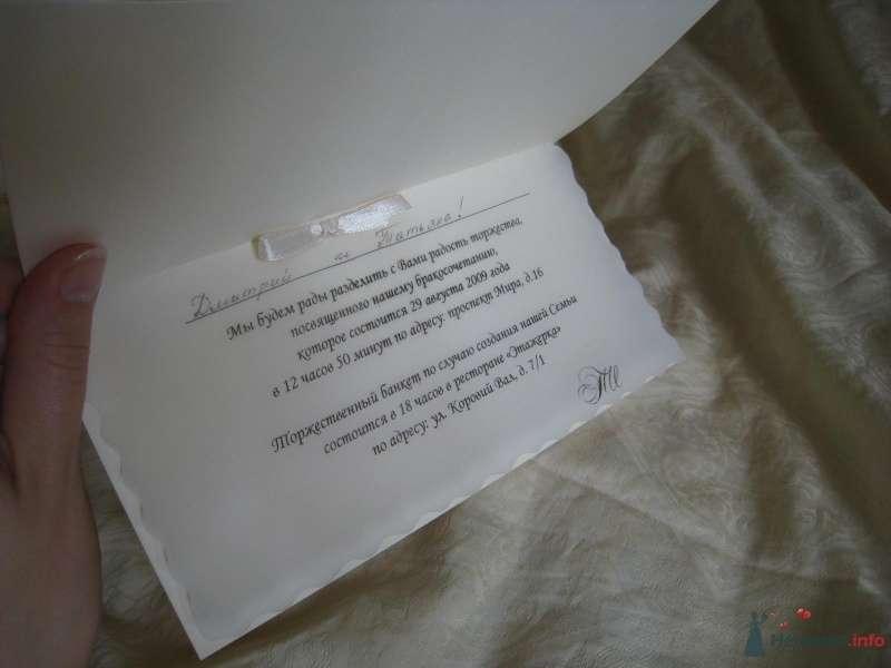 Приглашение(Текст на кальке просто напечатали на принтере) - фото 56515 lorely