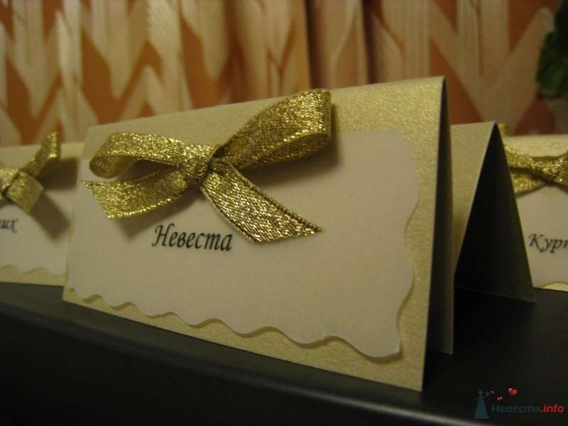 Рассадочне карточки - фото 56517 lorely