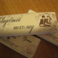 Свадебный шоколад в подарок гостям