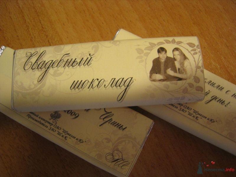 Свадебный шоколад в подарок гостям  - фото 56519 lorely