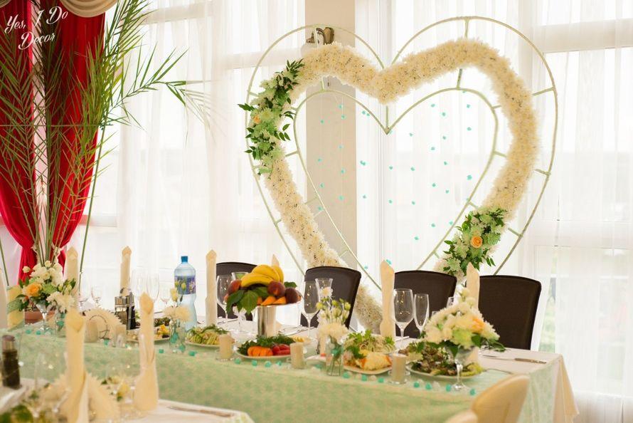 I do декор свадьбы