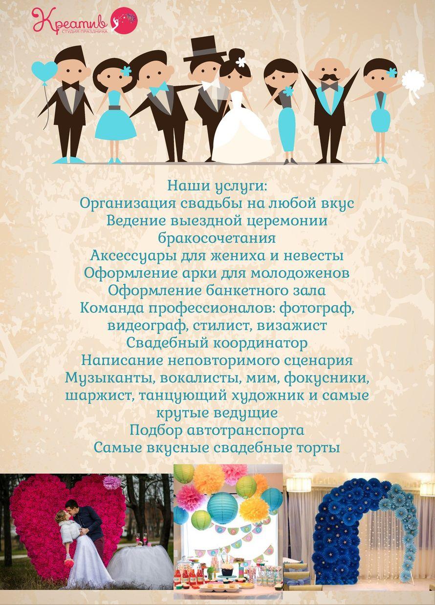 бисером фетре сценка поздравления молодоженов на свадьбе часто изображение