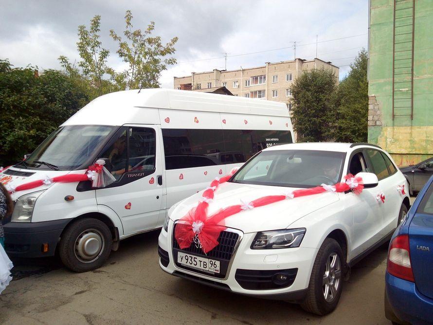 "авто на свадьбу. ТК Автобусы Тагила 89122324733 - фото 13560618 ""Автобусы Тагила"" - свадебный кортеж"