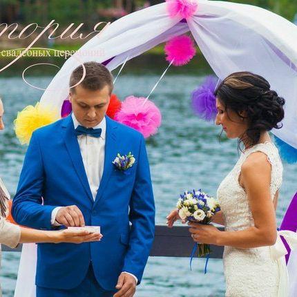 Организация церемонии свадьбы