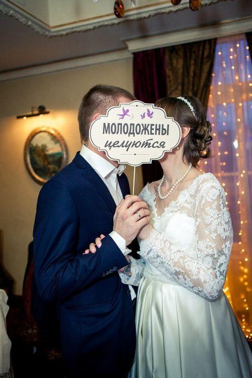Приветствие на свадьбу для молодоженов