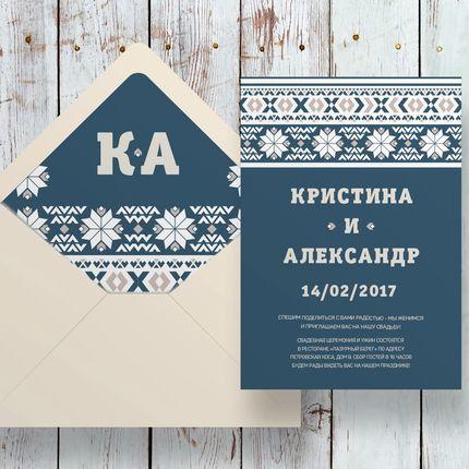 Приглашения - готовые дизайны