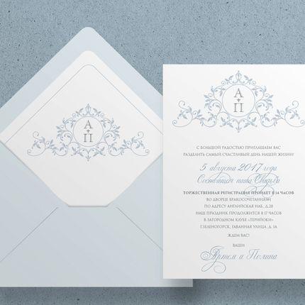 Приглашение в конверте арт. 11