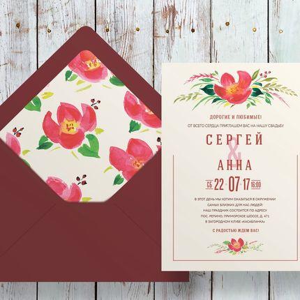 Приглашение в конверте арт. 10