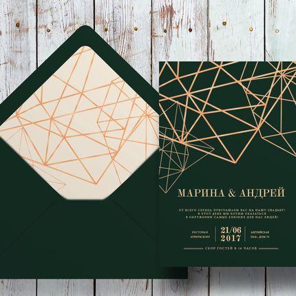 Приглашение в конверте арт. 8