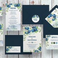 Приглашения с акварелью в синем цвете