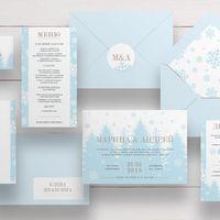Нежно-голубые приглашения для зимней свадьбы