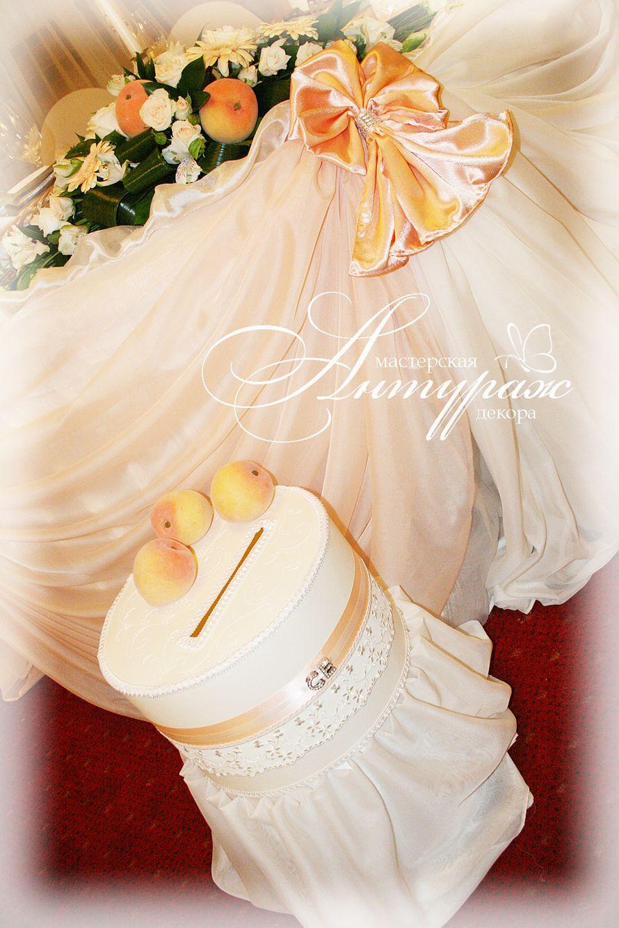 """Фото 530271 в коллекции Свадебное оформление - """"Антураж"""" студия декора"""