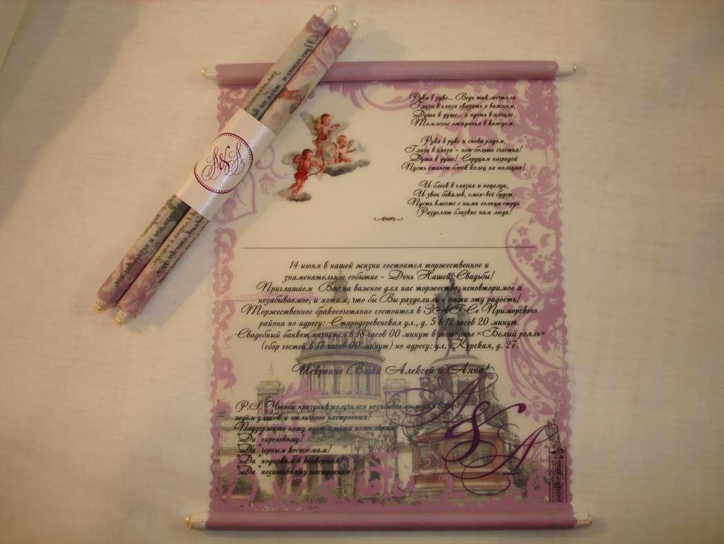 Фото 12059542 в коллекции Приглашения на свадьбу, свадебные приглашения - Творческая мастерская Ирины Соловьевой