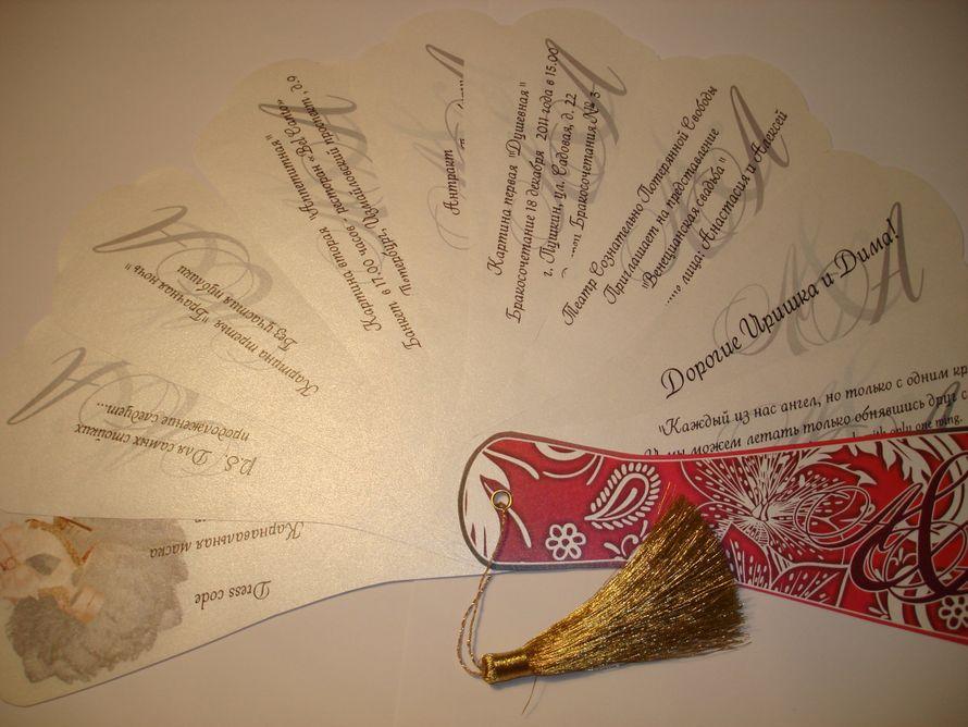 Фото 12059560 в коллекции Приглашения на свадьбу, свадебные приглашения - Творческая мастерская Ирины Соловьевой