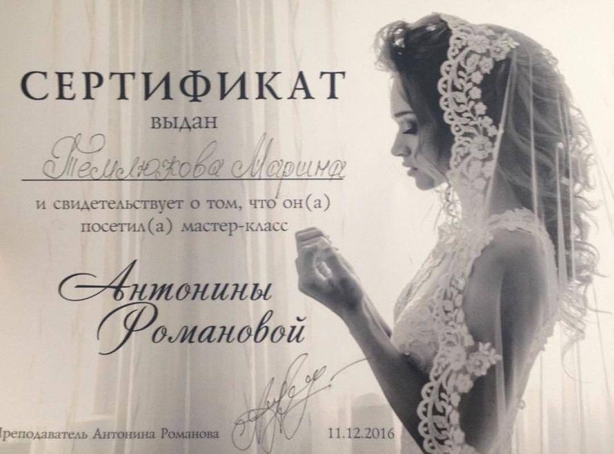 Фото 12725442 в коллекции ПОРТФОЛИО - Визажист - стилист Марина Темлюкова