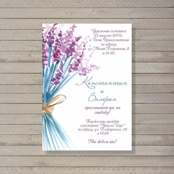 Фото 4314909 в коллекции Студия свадебного дизайна WeddingPrintShop - Студия свадебного дизайна WeddingPrintShop