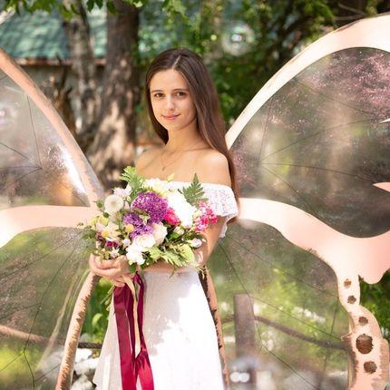 Крылья бабочки в аренду